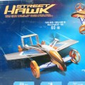 street-hawk-hot-wheels-niebieski-3.jpg
