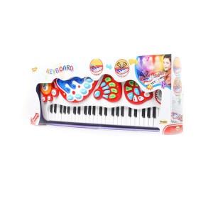Smily Play Keyboard